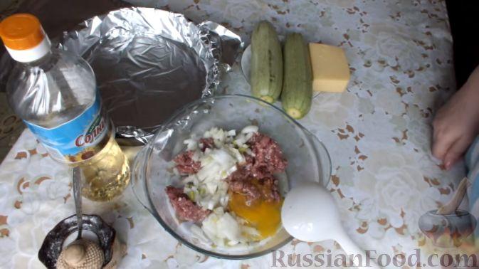 Кабачки с фаршем в фольге в духовке рецепт с фото пошаговый