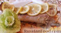 Фото к рецепту: Красноглазка, фаршированная овощами (в мультиварке)