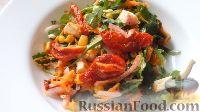 Фото к рецепту: Салат с вялеными помидорами и рукколой