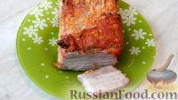 Фото к рецепту: Свиная грудинка, запеченная в духовке