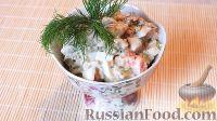 Фото к рецепту: Салат из картофеля с копченой скумбрией