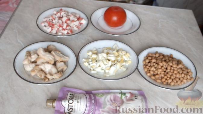 рецепт салатов из куриной грудки фасоли