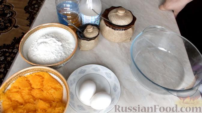 Фото приготовления рецепта: Тыквенное печенье с курагой - шаг №1