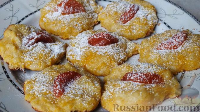 Фото к рецепту: Тыквенное печенье с курагой