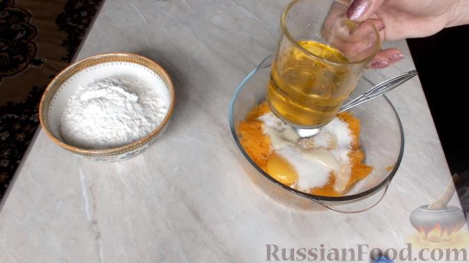 Фото приготовления рецепта: Тыквенное печенье с курагой - шаг №3