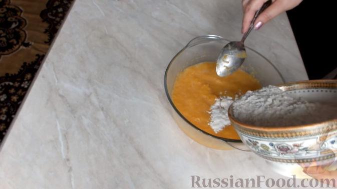 Фото приготовления рецепта: Тыквенное печенье с курагой - шаг №4