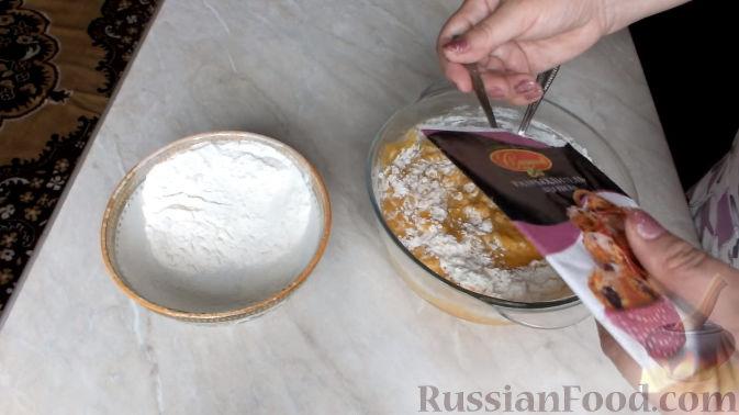 Фото приготовления рецепта: Тыквенное печенье с курагой - шаг №5