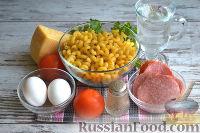 Фото приготовления рецепта: Запеканка из макарон (в мультиварке) - шаг №1