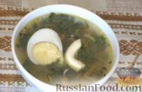 Фото к рецепту: Зеленый борщ с крапивой