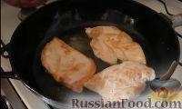 Фото приготовления рецепта: Куриные грудки с инжиром - шаг №2