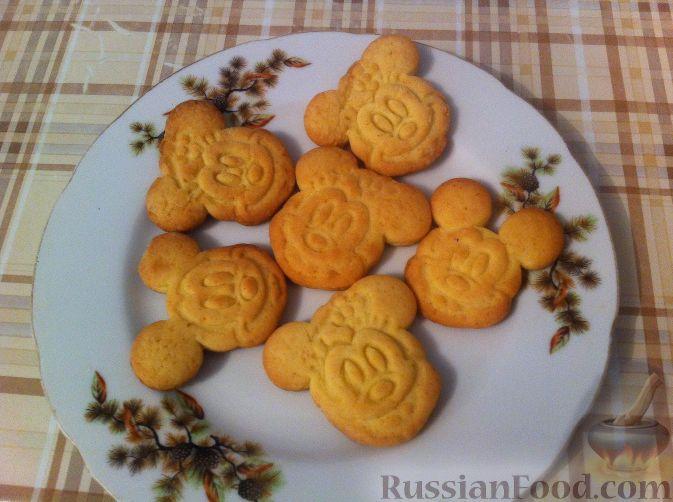 Фото приготовления рецепта: Слойки-конвертики с чечевицей, морковью и курагой - шаг №16