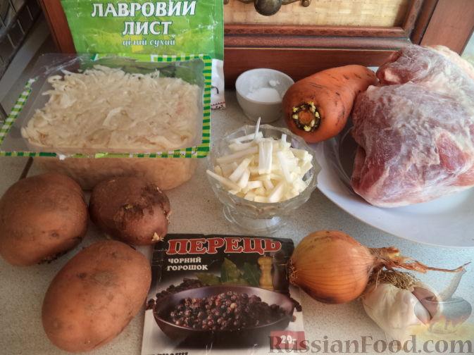Приготовление простых и диетических блюд