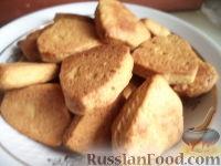 Фото к рецепту: Простое печенье на кефире