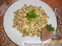 Фото к рецепту: Салат из говяжьей печени и зеленого горошка