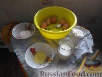 Фото приготовления рецепта: Драчена к завтраку - шаг №1