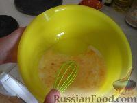 Фото приготовления рецепта: Драчена к завтраку - шаг №3