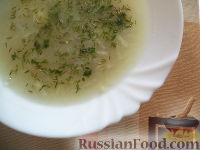 Фото к рецепту: Суп из сельдерея