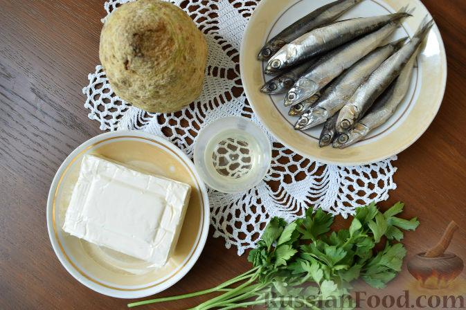 Фото приготовления рецепта: Слойка с ветчиной, сметаной и зеленью петрушки - шаг №4