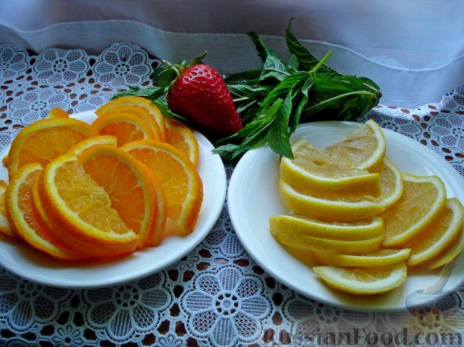 Фото приготовления рецепта: Сангрия с клубникой - шаг №5