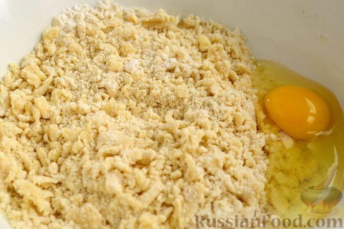 Фото приготовления рецепта: Черешневый тарт - шаг №2