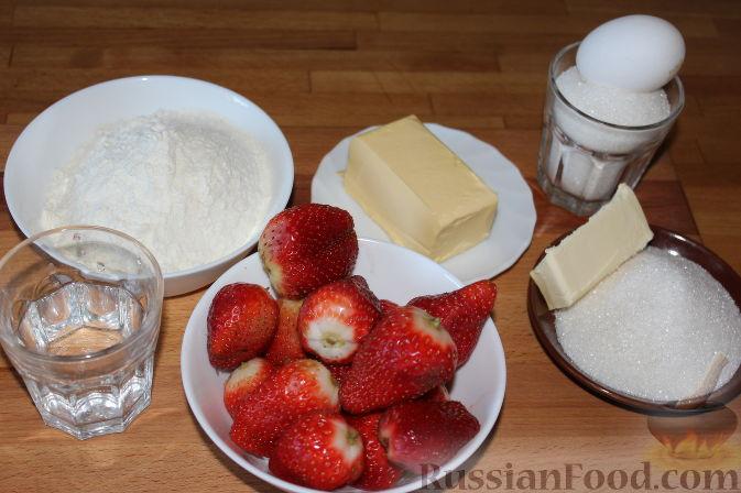 Фото приготовления рецепта: Тарт татен с клубникой - шаг №1