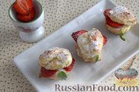Фото приготовления рецепта: Заварные пирожные с клубникой - шаг №11