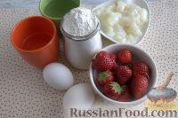 Фото приготовления рецепта: Заварные пирожные с клубникой - шаг №1