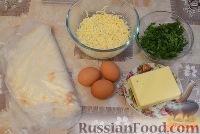 Фото приготовления рецепта: Закуска ёка с зеленью - шаг №1