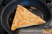 Фото приготовления рецепта: Закуска ёка с зеленью - шаг №4