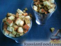 Фото к рецепту: Сухарики с пряными травами