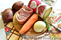 Фото приготовления рецепта: Фасоль со свининой по-грузински - шаг №1