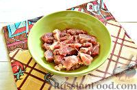 Фото приготовления рецепта: Фасоль со свининой по-грузински - шаг №3