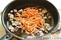 Фото приготовления рецепта: Фасоль со свининой по-грузински - шаг №5