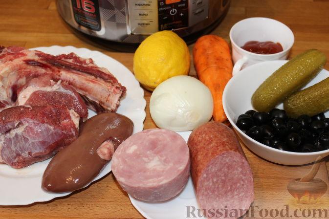 Фото приготовления рецепта: Мясная солянка с почками (в мультиварке) - шаг №1