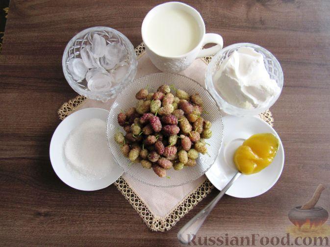 Фото приготовления рецепта: Молочный коктейль с шелковицей - шаг №1