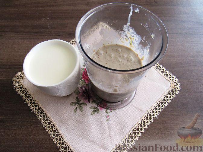 Фото приготовления рецепта: Молочный коктейль с шелковицей - шаг №4