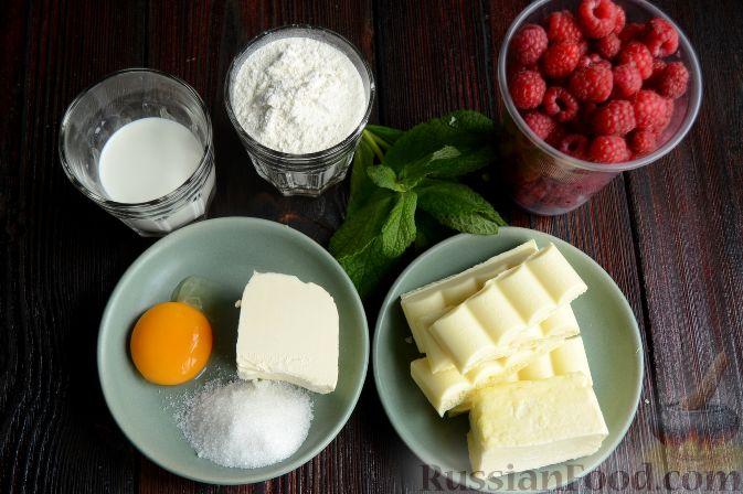 Фото приготовления рецепта: Малиновый тарт с белым шоколадом - шаг №1