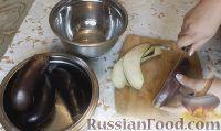 Фото приготовления рецепта: Рулетики из баклажанов с сырной начинкой - шаг №1