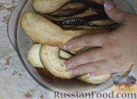 Фото приготовления рецепта: Рулетики из баклажанов с сырной начинкой - шаг №3