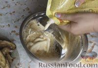 Фото приготовления рецепта: Рулетики из баклажанов с сырной начинкой - шаг №9