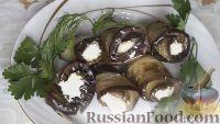 Фото приготовления рецепта: Рулетики из баклажанов с сырной начинкой - шаг №12