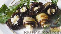 Фото приготовления рецепта: Рулетики из баклажанов с сырной начинкой - шаг №13
