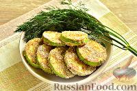 Фото к рецепту: Кабачки в панировочных сухарях, запеченные в духовке
