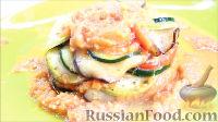 Фото к рецепту: Рататуй (запеченные овощи по-французски)
