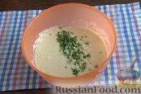 Фото приготовления рецепта: Тосканский пирог с кабачками и сыром - шаг №5