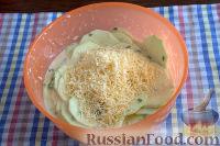 Фото приготовления рецепта: Тосканский пирог с кабачками и сыром - шаг №7