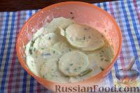 Фото приготовления рецепта: Тосканский пирог с кабачками и сыром - шаг №8