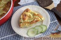 Фото приготовления рецепта: Тосканский пирог с кабачками и сыром - шаг №11