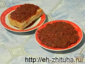 Рецепт Икра из моркови с овощами и сельдью