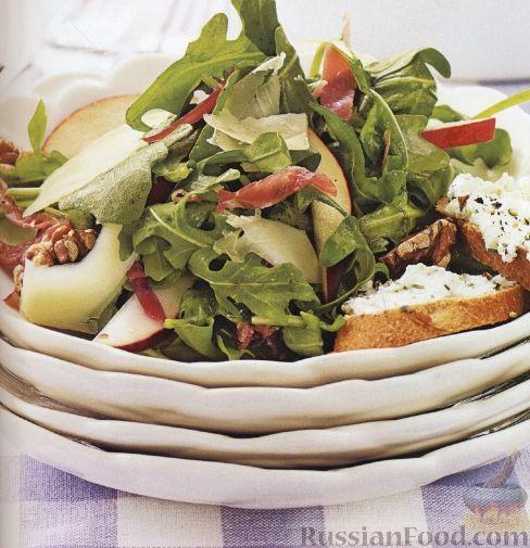 Рецепт Салат из рукколы (аругулы), груши, сыра, ветчины и грецкого ореха